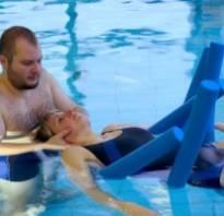 Лфк в бассейне комплекс упражнений