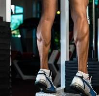 Упражнения для икр ног