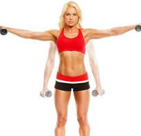 Упражнения для внутренней части рук для женщин