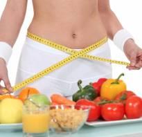 Как питаться правильно при диете