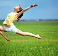 Упражнение для утренней зарядки для женщин