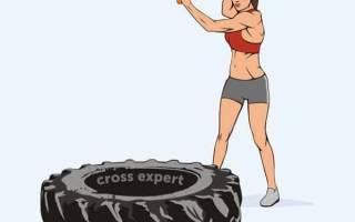 Упражнение кувалда и покрышка
