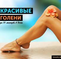 Упражнения для икроножных мышц для женщин