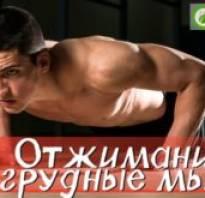 Упражнения для женской груди
