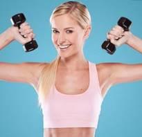 Упражнение для мышц рук в домашних условиях