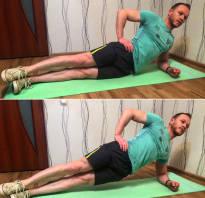 Упражнения для бокового пресса для мужчин