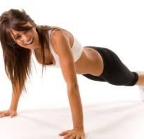 Комплекс фитнес упражнений дома