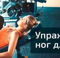 Для женщин упражнения для ног