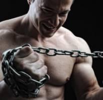 Статические упражнения для развития силы