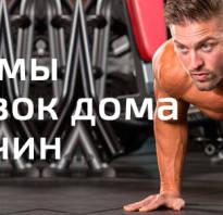 Упражнения для дома с гантелями для мужчин