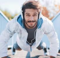 Зарядка утром упражнения для мужчин