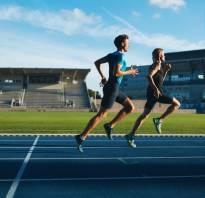 Для ускорения для бега