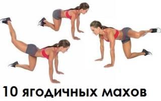Махи ногами стоя упражнение